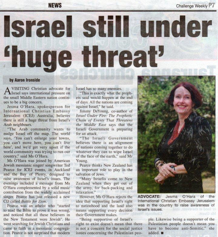 Israel still under 'huge threat'