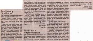Is Israel a Jewish state?