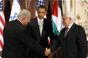 Handshake No 2