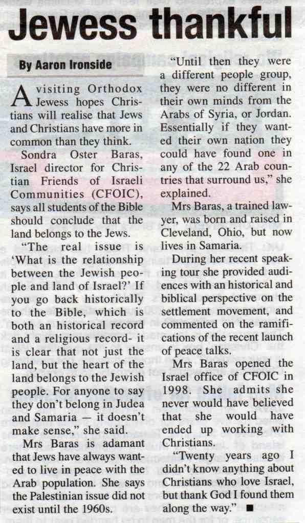 American settler lawyer dismisses Palestinians