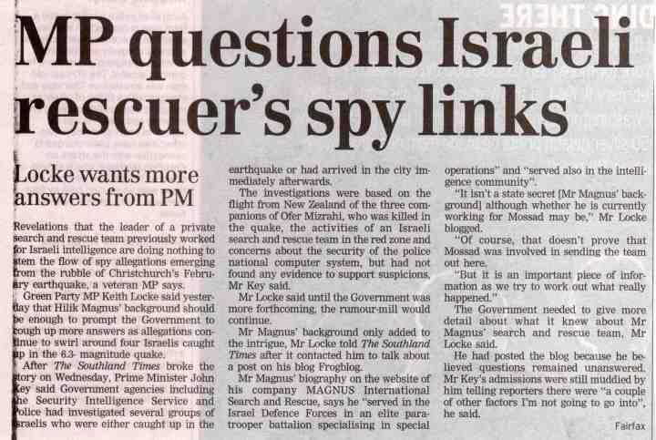 Israeli rescuer had 'intelligence' links