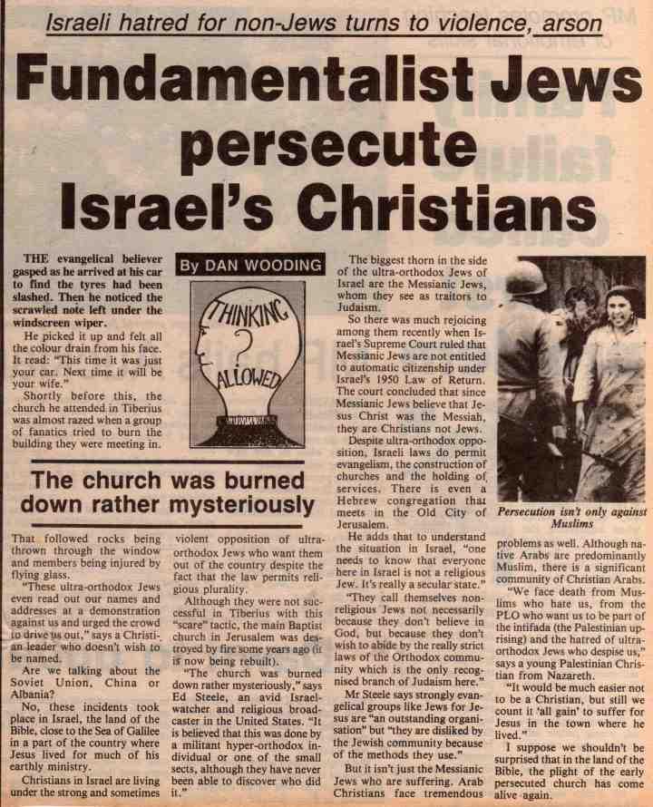 Fundamentalist Jews persecute Israel's Christians